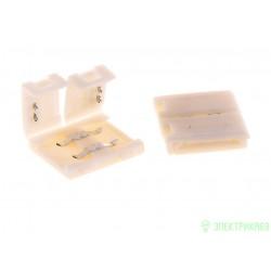 Коннекторы для лент SMD5050 IP20 (клипса c 2 контактами, двухсторонняя) .1013750