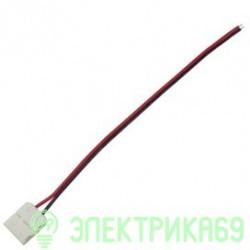 Ecola Коннектор 15см зажим-провод 2-х конт SMD5050 SC21C1ESB