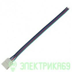 Ecola Коннектор 15см зажим-провод 4-х конт SMD5050 RGB SC41C1ESB