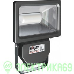 Navigator прожектор св/д  20W(1400lm) 4000 IP65 193x122x53 чер. NFL-P-20-4K-BL-IP65-LED 94613