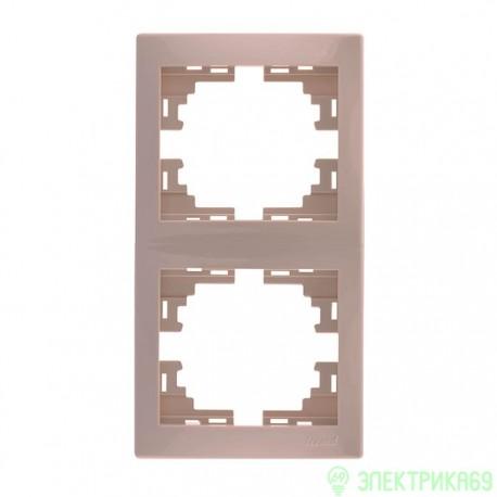 Lezard Мира рамка 2 мест. (б/вст, вертик.) крем. 701-0300-152/701-0303-152