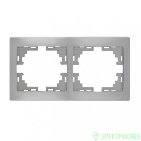 Lezard Мира рамка 2 мест. (б/вст, горизонт.) металлик серый 701-1000-147