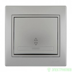 Lezard Мира выкл. СУ 1 кл. (проходн.) металлик серый 701-1010-105