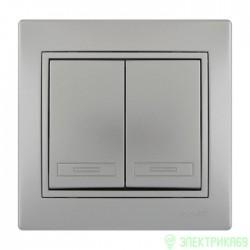 Lezard Мира выкл. СУ 2 кл. металлик серый 701-1010-101