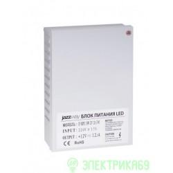 Jazzway Блок питания для св/д лент 12V 150W 12.5A IP45 (брызгозащита) IP45ZC-BSPS .1001221