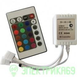 Ecola Контроллер 144W 12V 12A RGB c ИК пультом CRS144ESB