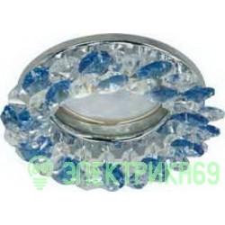 Ecola CD4141 MR16 GU5.3 св-к встр.круглый с хрусталиками Прозрачный и Голубой/Хром 50x90 FL1618EFY