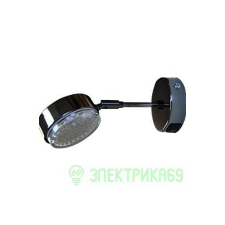 Ecola GX53-FT4173 св-к поворотный на среднем кроншт. Черный хром 210х80 FB5341ECB