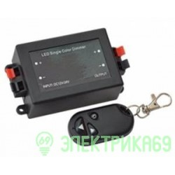 Ecola Диммер 12V 48W 8A с радиопультом CDM08BESB