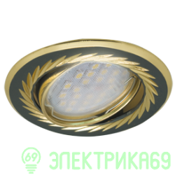 Ecola KL6A MR16 GU5.3 св-к встр.литой поворот.гравир.Листья по кругу.Черн. Хром/Зол.23x86 FB1616EFY