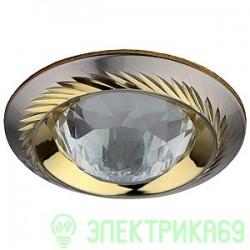 """ЭРА KL10 SN/G св-к встр. 50W MR16 GU5.3 """"гравировка по контуру+хрусталь"""" d80, сатин никель/золото"""