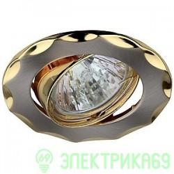 "ЭРА KL12A SN/G св-к встр. поворот. 50W MR16 GU5.3 ""звезда"" d93, сатин никель/золото"