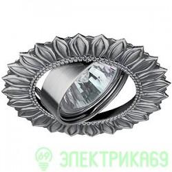 "ЭРА KL13A SN св-к встр. поворот. 50W MR16 GU5.3 ""солнышко"" d95, сатин никель"