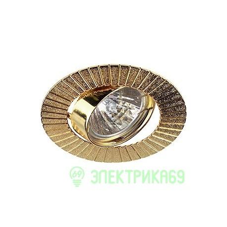 "ЭРА KL14A GD св-к встр. поворот. 50W MR16 GU5.3 ""солнце"" d90, золото"