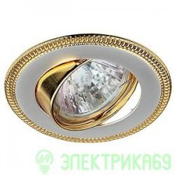 ЭРА KL17A PS/G св-к встр. поворот. 50W MR16 GU5.3 d90, перл. серебро/золото