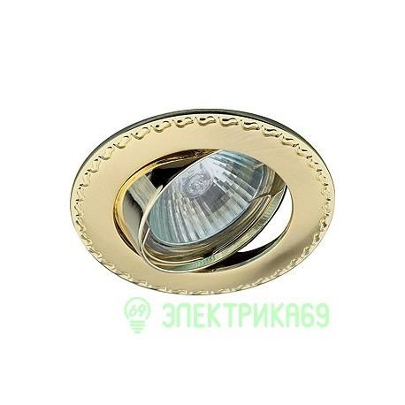 "ЭРА KL23А SG/G св-к встр. поворот. 50W MR16 GU5.3 ""контур с рисунком"" d84, сатин золото/золото"