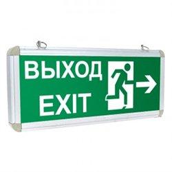 EKF Proxima св-к св/д аварийного освещ. ССА EXIT-201 двухстор. 'ВЫХОД' акк.1.5ч. EXIT-DS-201-LED