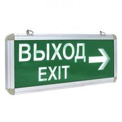 EKF Proxima св-к св/д аварийного освещ. ССА EXIT-202 двухстор. 'ВЫХОД' акк.1.5ч. EXIT-DS-202-LED