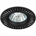 ЭРА KL31 AL/BK cв-к встр алюминиевый MR16,12V, 50W черный/серебро