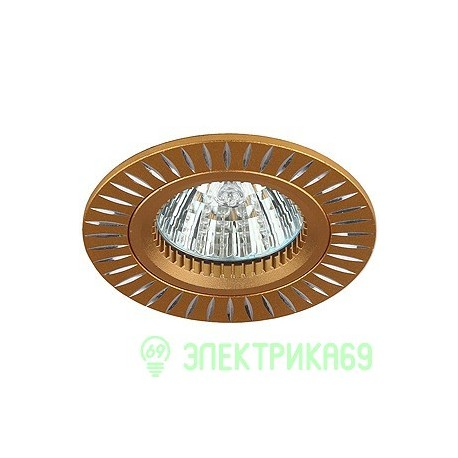 ЭРА KL32 AL/GD cв-к встр алюминиевый MR16,12V, 50W золото/серебро