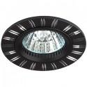 ЭРА KL33 AL/BK cв-к встр алюминиевый MR16,12V, 50W черный/Хром