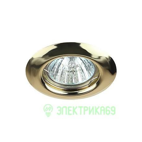 ЭРА ST3 GD св-к встр. 50W 12V MR16 штампованный, Золото