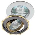 Светильники потолочные (GX53, MR16,GX70,G9)