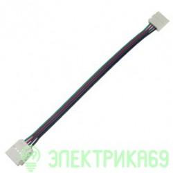 Ecola Коннектор 15см зажим-зажим 4-х конт SMD5050 RGB  SC41C2ESB