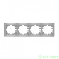 Lezard Мира рамка 4 мест. (б/вст, горизонт.) металлик серый 701-1000-149