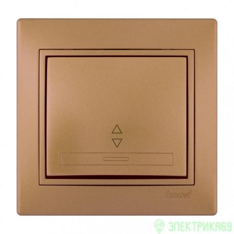 Lezard Мира выкл. СУ 1 кл. (проходн.) металлик золото 701-1313-105