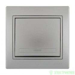 Lezard Мира выкл. СУ 1 кл. металлик серый 701-1010-100