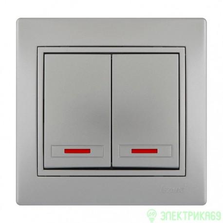 Lezard Мира выкл. СУ 2 кл. (инд.) металлик серый 701-1010-112