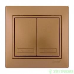 Lezard Мира выкл. СУ 2 кл. металлик золото 701-1313-101