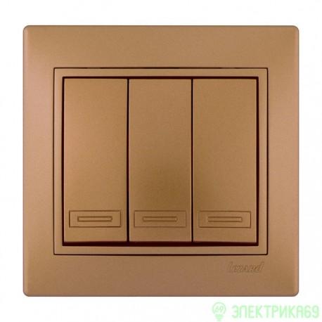 Lezard Мира выкл. СУ 3 кл. металлик золото 701-1313-109