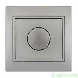 Lezard Мира диммер СУ 1 кл. (800Вт) металлик серый 701-1010-115