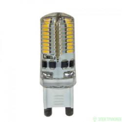 ASD G9 5W 3000К 2K 57x15 силикон standard