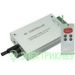 Ecola Аудиоконтроллер 144W 12V 12A RGB c радиопультом управления (цветомузыка) RCM12AESB