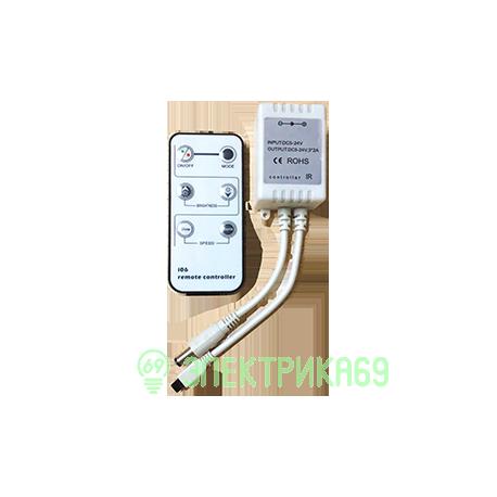 Ecola Диммер 12V 48W 4A с ИК пультом с автоматическими режимами CDM04CESB