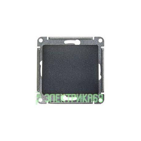 Schneider GLOSSA мех. выкл. СУ 1 кл. антрацит (пласт. осн.) GSL000711