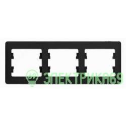 Schneider GLOSSA рамка СУ 3 мест. антрацит (горизонт.) GSL000703