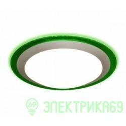 Estares св-к накладной св/д 16W(1400lm) Белый 4K d330x70мм зеленый ALR-16 Green