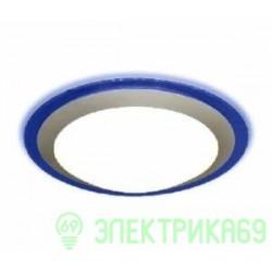 Estares св-к накладной св/д 16W(1400lm) Белый 4K d330x70мм синий ALR-16 Blue