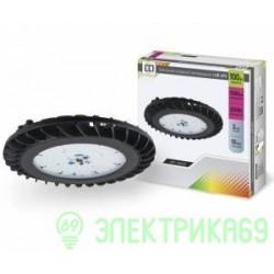 ASD Светильник складской сд LHB-UFO 100Вт 230В 6500К 7500Лм IP65  4690612010601