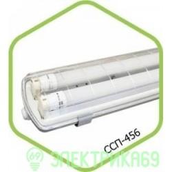 ASD/LLT св-к ССП-456 (ЛСП) G13 2х18W (корпус под св/д T8 18W L1200) (1260x101х84) IP65 50