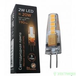 Gauss G4 220V 2W(190 lm) 2700K 2K 10x37 силикон 107707102