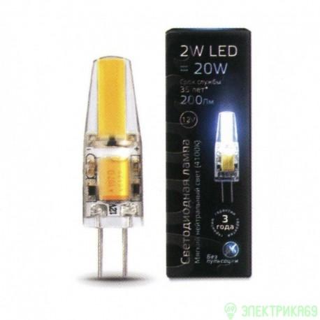 Gauss G4 12V 2W(200 lm) 4100K 4K 10x37 силикон 207707202