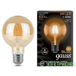 Gauss Fillament Шар G95 E27 6W(550lm) 2400K 2K 143x95 золотая, филамент (нитевид.), прозр. 105802006