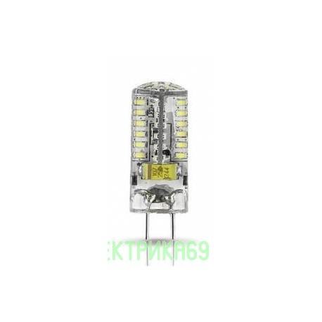 Gauss GY6.35 220V 3W(230lm) 2700K 2K 41x15 силикон 107719103