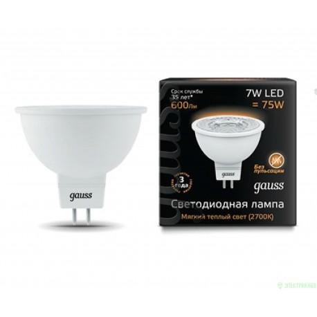 Gauss MR16 GU10 220V 7W(600 lm) 2700K 2K прозрачная, пластик/алюм. 101506107