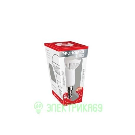 ЭКОНОМКА Рефлектор R50 E14 6W 3000K 50x86 Epistar 440 Лм Матовая 2K Eco_LED6wR50E1430